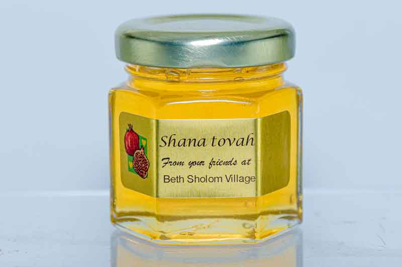 2oz. Rosh Hashana personalized label
